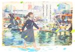 1girl black_cardigan boat brown_hair cardigan closed_eyes collared_shirt grey_skirt highres inumaru_(sougen_no_marogoya) leaf long_sleeves original ponytail profile reflection shirt skirt solo standing translation_request water watercraft white_shirt wide_shot