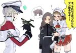 4girls ? aircraft aircraft_request animal anno88888 bangs black_gloves black_skirt blush breasts brown_eyes brown_hair capelet celtic_knot fairy_(kantai_collection) female_admiral_(kantai_collection) garter_straps glasses gloves graf_zeppelin_(kantai_collection) grey_hair hat headdress highres kantai_collection long_hair military military_uniform multiple_girls open_mouth peaked_cap pince-nez red_skirt roma_(kantai_collection) short_hair simple_background skirt sweat thigh-highs translation_request twintails uniform white_background white_gloves white_legwear