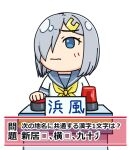 1girl alarm_siren blue_eyes blue_sailor_collar buttons character_name chibi commentary_request hair_ornament hair_over_one_eye hairclip hamakaze_(kantai_collection) hamatsu! kantai_collection neckerchief quiz sailor_collar school_uniform serafuku short_hair short_sleeves silver_hair simple_background solo translation_request upper_body white_background yellow_neckwear