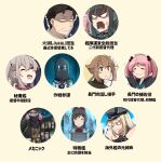 admiral_(kantai_collection) akashi_(kantai_collection) bismarck_(kantai_collection) black_hair blonde_hair brown_hair commentary_request glasses graf_zeppelin_(kantai_collection) hat highres hood ido_(teketeke) kantai_collection long_hair mamiya_(kantai_collection) mutsu_(kantai_collection) nagato_(kantai_collection) ooyodo_(kantai_collection) peaked_cap pink_hair sazanami_(kantai_collection) school_uniform serafuku short_hair translation_request upper_body