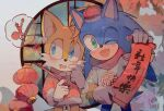 2boys ;d animal_nose blue_eyes blush c52278 drooling fang food fox_boy furry gloves green_eyes happy_new_year highres holding lamp looking_at_viewer male_focus multiple_boys new_year one_eye_closed open_mouth red_headwear smile sonic sonic_the_hedgehog standing tails_(sonic) tree white_gloves