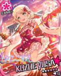 blonde_hair blush character_name green_eyes idolmaster idolmaster_cinderella_girls kimono kozue_yusa long_hair new_year smile stars