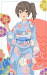 1girl :d absurdres alternate_costume blue_kimono blush brown_hair dated ears eyebrows_visible_through_hair hair_between_eyes hair_tie happy_new_year highres japanese_clothes kaga_(kantai_collection) kantai_collection kimono maonatten new_year open_mouth side_ponytail smile solo tied_hair