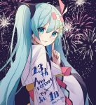 1girl aerial_fireworks anniversary bangs blush closed_mouth eyebrows_visible_through_hair fireworks green_eyes green_hair hair_between_eyes hair_ornament hairclip hand_up haruta_(user_dndp3458) hatsune_miku highres japanese_clothes kimono long_hair long_sleeves night night_sky outdoors sky smile solo twintails upper_body very_long_hair vocaloid white_kimono wide_sleeves x_hair_ornament