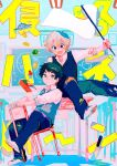 2boys black_hair black_vest blonde_hair blue_vest blush chair collared_shirt flag foot_out_of_frame highres knife looking_at_viewer multiple_boys open_mouth original ruu_wan_mm shirt shoes sitting smile table ufo vest white_flag white_footwear white_shirt
