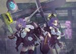 3girls anno88888 bangs black_gloves black_legwear black_skirt breast_pocket breasts capelet closed_mouth compass dress eyepatch fairy_(kantai_collection) fingerless_gloves fur-trimmed_jacket fur_trim glaive gloves hand_on_hip head_tilt high-waist_skirt highres holding holding_sword holding_weapon jacket kantai_collection large_breasts long_sleeves mechanical_halo medium_hair multiple_girls neck_ribbon neon_lights off_shoulder pocket polearm red_neckwear remodel_(kantai_collection) ribbon rigging shirt short_hair sign skirt sleeveless sleeveless_shirt sword tatsuta_(kantai_collection) tenryuu_(kantai_collection) thigh-highs violet_eyes weapon yellow_eyes