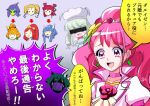 :3 :d angry aoki_reika apron arrow_(symbol) bar_censor blush_stickers bow bowtie censored chef_hat chibi chibi_inset choker collarbone collared_coat commentary_request cook_(precure) cure_ace cure_beauty cure_grace cure_papaya dark_cure_(yes!_precure_5) dark_dream dark_lemonade daruizen dokidoki!_precure drill_hair earrings fangs flower green_hair hair_flower hair_leaf hair_ornament hanadera_nodoka hat healin'_good_precure heart heart_hair_ornament hydro_(precure) ichinose_minori identity_censor ishikawa_yui jewelry kirakira_precure_a_la_mode kugimiya_rie leaf_earrings long_hair madoka_aguri magical_girl nervous_smile nishimura_chinami open_mouth pink_choker pink_hair precure puffy_short_sleeves puffy_sleeves raised_eyebrows red_bow red_neckwear rose seiyuu_connection short_sleeves shouting signature smile smile_precure! speech_bubble spoilers square_mouth star-shaped_pupils star_(symbol) star_in_eye star_twinkle_precure sweatdrop symbol-shaped_pupils symbol_in_eye tamura_mutsumi tiara toque_blanche translation_request tropical-rouge!_precure upper_body v-shaped_eyebrows yes!_precure_5 yuuki_aoi