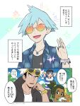 4boys alolan_form alolan_raichu bangs baseball_cap black_hair bracelet clouds collared_shirt commentary_request dark_skin dark_skinned_male day eating elio_(pokemon) eyewear_on_head gen_7_pokemon grey_hair guzma_(pokemon) hand_up hat hau_(pokemon) hood hoodie jewelry male_focus multicolored_hair multiple_boys necklace open_clothes open_mouth open_shirt outdoors palm_tree pokemon pokemon_(creature) pokemon_(game) pokemon_masters_ex pokemon_sm ring sewenan shirt short_sleeves sky smile sparkle speech_bubble spiky_hair steven_stone striped striped_shirt sunglasses t-shirt thought_bubble tongue translation_request tree two-tone_hair undershirt watch watch white_hair