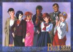 1990s_(style) 2boys 5girls arm_grab beard black_hair blonde_hair blue_seed blue_skirt border brown_hair business_suit character_name coat coke-bottle_glasses constricted_pupils copyright_name crossed_arms dark_skin dark_skinned_male earrings eyewear_on_head facial_hair formal fujimiya_momiji glasses green_neckwear hair_over_one_eye hand_on_hip hands_in_pockets headband japanese_clothes jewelry jumpsuit kunikida_daitetsu kusanagi_mamoru long_hair long_skirt long_sleeves looking_at_viewer low-tied_long_hair low_ponytail magatama matsudaira_azusa miko multiple_boys multiple_girls neckerchief necktie neckwear official_art one_eye_closed open_clothes open_coat open_mouth orange_hair pleated_skirt red_eyes retro_artstyle sawaguchi_koume scan school_uniform serafuku short_sleeves skirt smile suit takeuchi_ryoko yamazaki_sakura