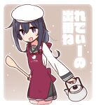 1girl akatsuki_(kantai_collection) black_hair black_sailor_collar black_skirt chef_hat commentary_request cropped_legs hat kantai_collection kettle looking_at_viewer pleated_skirt purple_apron sailor_collar skirt solo spatula toque_blanche translation_request violet_eyes white_headwear yoru_nai