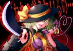 0-den 1girl absurdres arms_up black_background black_headwear bright_pupils commentary_request drop_shadow green_eyes green_hair hair_between_eyes hat hat_over_one_eye hat_ribbon head_tilt heart heart_of_string highres holding holding_knife holding_phone knife komeiji_koishi long_sleeves open_mouth outstretched_hand phone pinky_out ribbon shirt short_hair solo standing third_eye touhou upper_body upper_teeth wide_sleeves yellow_shirt