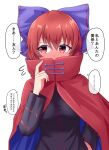 ... 1girl arm_behind_back arm_up black_shirt blue_cape blush breasts cape commentary_request covered_mouth eyebrows_visible_through_hair flying_sweatdrops full-face_blush fusu_(a95101221) hair_between_eyes hair_ribbon long_sleeves looking_away medium_breasts red_cape red_eyes redhead ribbon sekibanki shirt short_hair simple_background solo spoken_ellipsis standing touhou translated two-tone_cape upper_body white_background