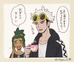 2boys black_hair black_shirt blush character_print closed_eyes commentary_request cup dark_skin dark_skinned_male eyeshadow gen_3_pokemon green_hair grey_hair guzma_(pokemon) hair_ornament hand_up hau_(pokemon) holding holding_cup makeup male_focus multicolored_hair multiple_boys open_mouth pokemon pokemon_(game) pokemon_sm sewenan shirt skitty smile speech_bubble steam teeth tongue translation_request two-tone_hair undercut