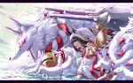1girl afloat animal_ears azur_lane bangs bell black_hair blunt_bangs commentary_request detached_sleeves dress eyebrows_visible_through_hair eyes_visible_through_hair fox fox_ears from_side hair_ornament highres hinasaki_you japanese_clothes kimono kneeling kyuubi long_hair looking_away machinery multiple_tails nagato_(azur_lane) nagato_(great_fox's_shiroshouzoku)_(azur_lane) ocean open_mouth petals ribbon-trimmed_sleeves ribbon_trim sidelocks tail tsunokakushi turret uchikake wedding_dress wide_sleeves wind yellow_eyes