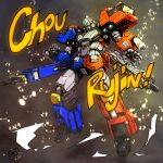 arm_cannon chouryuujin clenched_hand floating highres looking_down mecha moyan no_humans open_hand procreate_(medium) science_fiction solo super_robot weapon yellow_eyes yuusha_ou_gaogaigar yuusha_series