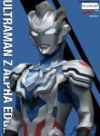 1boy absurdres alien character_name copyright_name dated highres logo looking_ahead male_focus science_fiction signature solo steven_(sz0097) tokusatsu ultra_series ultraman_z ultraman_z_(series) white_eyes