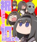 >_< 5girls akemi_homura arms_at_sides black_hair black_hairband black_legwear blank_eyes braid capelet chibi commentary_request d: emphasis_lines expressionless eyebrows_visible_through_hair facing_viewer flat_chest frown glasses golf_club grey_capelet grey_skirt hair_ribbon hairband hand_to_own_mouth hand_up hands_up helmet highres hikawa_hekiru holding holding_golf_club jitome kaname_madoka light_blush long_hair looking_afar lord_humungus mad_max mahou_shoujo_madoka_magica multiple_girls multiple_persona neck_ribbon nervous no_mouth no_nose o_o open_mouth pantyhose purple_ribbon red-framed_eyewear red_background red_ribbon ribbon semi-rimless_eyewear skirt solid_circle_eyes sweatdrop tareme translation_request turn_pale twin_braids twintails two-tone_background under-rim_eyewear v-shaped_eyebrows violet_eyes yellow_background