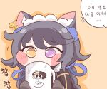 1girl animal_ears black_hair blush bulga cat_ears cat_girl cat_paws chibi cup drinking hachiko_of_castling heterochromia last_origin maid_headdress minigirl mole mole_under_mouth mug paws poi_(last_origin) solo violet_eyes yellow_eyes