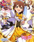 blush brown_eyes brown_hair character_name dress idolmaster_million_live!_theater_days kasuga_mirai short_hair smile