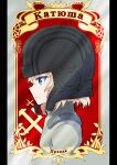 1girl absurdres bangs black_headwear blonde_hair blue_eyes character_name closed_mouth commentary_request cyrillic emblem from_side frown girls_und_panzer green_jumpsuit helmet highres jumpsuit katyusha_(girls_und_panzer) oritako partial_commentary partially_translated pillarboxed portrait pravda_(emblem) pravda_military_uniform russian_text short_hair solo tank_helmet translation_request