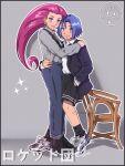 1boy 1girl blush crossdressing cruz02art highres hug james_(pokemon) jessie_(pokemon) pokemon pokemon_(anime) team_rocket team_rocket_grunt