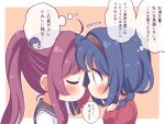 2girls ahoge bangs blue_hair blush breasts chibi closed_eyes face-to-face forehead-to-forehead furutani_himawari hairband large_breasts long_hair low_twintails multiple_girls nanamori_school_uniform ponytail purple_hair school_uniform serafuku short_hair simple_background sugiura_ayano takahero translation_request twintails yuru_yuri