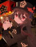 1girl :o absurdres baozi black_dress black_headwear blush brown_hair dress festival flower food food_stand genshin_impact hair_between_eyes hat highres holding holding_food hu_tao jewelry long_hair long_sleeves looking_at_viewer night red_eyes ring solo symbol-shaped_pupils user_tcgc4528