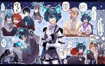 6+boys ace_trappola adjusting_neckwear anger_vein angry animal_ears annoyed bangs black_gloves black_hair black_jacket blue_eyes blue_fire blush boots braid breathing_fire breathing_on_hands can canned_food cardigan cat cat_boy cat_ears cat_food choroi_amachori closed_eyes collared_shirt crossed_bangs curry dark_skin dark_skinned_male deuce_spade diagonal_stripes eating fang fiery_ears fingerless_gloves fire food gloves grim_(twisted_wonderland) hair_between_eyes hands_on_another's_shoulders high_heel_boots high_heels highres holding holding_spoon humanization jacket kalim_al-asim knee_boots long_hair long_sleeves looking_at_viewer magic male_focus messy_hair multiple_boys multiple_views necktie night_raven_college_uniform open_mouth redhead riddle_rosehearts ruggie_bucchi scarf shirt short_hair simple_background sitting smile sparkle spoon striped striped_neckwear sweat twisted_wonderland twitter_username very_long_hair watch watch white_hair white_shirt wide-eyed