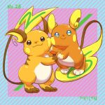 alolan_form alolan_raichu brown_eyes character_name cheek_squash closed_mouth commentary_request dual_persona gen_1_pokemon gen_7_pokemon holding_hands looking_at_viewer no_humans number okiza_yuuri paws pokedex_number pokemon pokemon_(creature) raichu smile standing toes