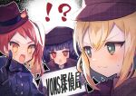 !? 3girls :o alternate_costume amano_pikamee bangs black_gloves blonde_hair blush copyright_name detective dip-dyed_hair eyebrows_visible_through_hair fedora fire flame gloves green_eyes hair_between_eyes hat highres hikasa_tomoshika jitomi_monoe looking_to_the_side multiple_girls open_mouth pointing red_eyes red_headwear redhead suzuno_(m0naka01sh11) sweatdrop v-shaped_eyebrows voms yellow_eyes