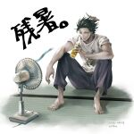 1boy absurdres alternate_costume aragami_ouga barefoot bottle casual dated electric_fan full_body green_hair highres holding holding_bottle holostars horns indoors muscular pants plastic_bottle shirt signature single_horn sitting solo streamers sweatpants t-shirt tatami translated tsurime ushi_424 virtual_youtuber white_background