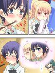 ... 3girls artist_request chopsticks chopsticks_in_mouth hakamichi_shizune handkerchief highres imagining multiple_girls necktie sailor satou_lilly suzuki_suzu wiping_mouth yuri