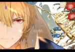 2boys artist_name back-to-back bangs blonde_hair blue_flower blurry chain chromatic_aberration closed_mouth commentary crack cuneiform damaged dated earrings enkidu_(fate) eyebrows_visible_through_hair face fate/grand_order fate_(series) flower flower_request forehead_jewel gem gilgamesh gilgamesh_(caster)_(fate) gorget hair_between_eyes highres jewelry leaf letterboxed long_hair looking_at_viewer multiple_boys nanako_(user_zcmj5835) out_of_frame red_eyes red_flower runes serious shards sidelocks signature silhouette slit_pupils stone_tablet twitter_username v-shaped_eyebrows veil very_long_hair wavy_mouth weibo_username white_background white_flower wreath