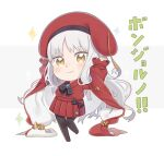 1girl arms_up bangs beret black_bow black_legwear blush bow brown_eyes brown_footwear caren_hortensia chibi closed_mouth collared_shirt commentary_request dress_shirt eyebrows_visible_through_hair fate/grand_order fate_(series) full_body grey_background grey_hair hat loafers long_hair long_sleeves pantyhose pleated_skirt red_headwear red_shirt red_skirt shirt shoes skirt sleeves_past_wrists smile solo sparkle standing standing_on_one_leg totatokeke translation_request two-tone_background very_long_hair white_background