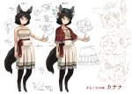 1girl absurdres animal_ear_fluff animal_ears bare_shoulders beige_dress brown_eyes capelet character_name character_sheet collarbone fox_ears fox_girl fox_tail highres hozumi_(ouchan) leaning_back looking_down multiple_views open_hands open_mouth original sketch tail white_background