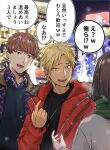 1girl 2boys blonde_hair brown_hair coat dark_skin dark_skinned_male gyaruo highres instant_loss_2koma looking_at_another male_focus multiple_boys night night_sky original outdoors pointing pointing_at_self shiohara_shinogi short_hair sky smile upper_body visible_air winter_clothes winter_coat