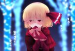 1girl arms_up blonde_hair box brown_coat coat covering_mouth embarrassed enpera eyes_visible_through_hair gift gift_box hair_between_eyes hair_ribbon holding holding_gift looking_away mittens night outdoors razy_(skuroko) red_eyes red_mittens red_scarf ribbon rumia scarf short_hair solo standing string_of_light_bulbs touhou translation_request tree upper_body valentine