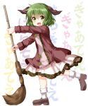 1girl animal_ears bamboo_broom bangs broom brown_blouse brown_footwear dog_ears dog_tail eyebrows_visible_through_hair from_side full_body green_eyes green_hair hair_between_eyes highres holding holding_broom kasodani_kyouko leg_up long_sleeves looking_at_viewer open_mouth ruu_(tksymkw) short_hair skirt smile solo standing tail touhou white_background white_skirt
