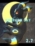 absurdres character_name claws commentary_request crescent emu_(4685291) from_side full_body gen_2_pokemon highres looking_at_viewer no_humans number pokemon pokemon_(creature) solo umbreon