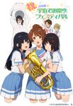6+girls black_hair blonde_hair blue_sailor_collar blue_skirt bow brown_eyes brown_hair closed_mouth euphonium glasses green_eyes green_neckwear hair_bow hand_on_another's_shoulder hibike!_euphonium highres hisaishi_kanade holding holding_instrument instrument kamo_kamen katou_hazuki kawashima_sapphire kitauji_high_school_uniform kousaka_reina leaning leaning_on_person long_hair looking_at_viewer multiple_girls neckerchief open_mouth oumae_kumiko pink_neckwear pleated_skirt ponytail red-framed_eyewear red_bow red_eyes sailor_collar school_uniform serafuku shirt short_hair short_sleeves simple_background skirt smile standing tanaka_asuka uniform violet_eyes white_background white_shirt