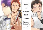 2019 3boys blue_eyes brown_hair english_text facial_hair fate/grand_order fate_(series) goatee happy_new_year idolmaster idolmaster_side-m jacket knight lancelot_(fate/grand_order) looking_at_viewer male_cleavage male_focus multiple_boys muscular muscular_male napoleon_bonaparte_(fate) new_year niichi_(niichi21) open_clothes open_jacket open_shirt partially_unbuttoned pectorals purple_hair scar scar_on_chest shingen_seiji short_hair sideburns smile upper_body violet_eyes