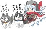 1girl 2others animal blue_eyes brown_coat buttons coat dog eyebrows_visible_through_hair gloves grey_gloves hammer_and_sickle hibiki_(kancolle) hizuki_yayoi kantai_collection long_hair long_sleeves multiple_girls multiple_others red_scarf scarf silver_hair simple_background sled snow translation_request verniy_(kantai_collection) white_background