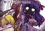 2girls black_headwear blonde_hair blue_bow book bow braid dress frilled_hat frills hair_bow hat holding holding_book kirisame_marisa long_hair looking_at_viewer mob_cap motion_lines multiple_bows multiple_girls patchouli_knowledge pink_dress pink_headwear purple_hair red_bow shaded_face striped sweat touhou translation_request unime_seaflower v-shaped_eyebrows