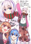 3girls :> adidas ahoge alternate_costume amane_kanata angel arm_up backpack bag bangs beret black_hairband black_jacket blonde_hair blue_eyes blue_hair blush bow bowtie casual collarbone collared_shirt colored_inner_hair commentary_request cropped_jacket diagonal-striped_bow doukyo's dragon_girl dragon_horns eyebrows_visible_through_hair fangs floral_print full_body green_shirt hair_between_eyes hairband halo hat highlights highres hikawa_shou hololive horn_bow horns hoshimachi_suisei jacket kiryuu_coco long_hair long_skirt multicolored_hair multiple_girls open_clothes open_jacket open_mouth orange_hair pink_hair pink_jacket pointy_ears print_shirt red_eyes scarf shirt shoes short_hair side_ponytail silver_hair skirt slit_pupils smile smug star_(symbol) star_in_eye streaked_hair striped striped_bow striped_scarf sweat symbol_in_eye translation_request triangle_mouth upper_body v-shaped_eyebrows virtual_youtuber waving wavy_hair white_footwear white_shirt