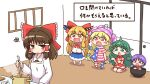5girls :d :o alternate_costume american_flag_dress apron blonde_hair blue_skirt blush blush_stickers bow bowtie breasts brown_eyes brown_hair chestnut_mouth closed_mouth clownpiece commentary_request cooking fairy_wings full_body green_eyes green_hair hair_bow hair_tubes hakurei_reimu hat highres holding holding_spoon ibuki_suika indoors jester_cap jitome kneeling komano_aun long_hair looking_at_another multiple_girls no_hat no_headwear open_mouth orange_hair paw_pose pink_headwear polka_dot pot purple_hair red_bow red_eyes red_neckwear red_robe red_shirt shirt shitacemayo short_hair short_sleeves shorts skirt sleeveless sleeveless_shirt small_breasts smile spoon squiggle standing star_(symbol) star_print sukuna_shinmyoumaru sweat touhou translation_request upper_body v-shaped_eyebrows very_long_hair violet_eyes wall white_apron white_shirt white_shorts window wings