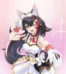 1girl ;d absurdres animal_collar animal_ear_fluff animal_ears arm_up bangs bare_arms bare_shoulders bell black_choker black_collar black_hair blush bow bowtie breasts choker collar cowboy_shot cross-laced_clothes frilled_straps frills gloves hair_between_eyes hair_ornament hairclip highres hololive idol idol_clothes jingle_bell jiu_fanglianhua layered_skirt long_hair looking_at_viewer medium_breasts multicolored_hair nonstop_story one_eye_closed ookami_mio open_mouth pinky_out ponytail reaching_out red_neckwear redhead shirt sidelocks skirt skirt_set sleeveless smile solo streaked_hair two-tone_shirt upper_teeth very_long_hair virtual_youtuber white_gloves white_hair white_shirt wolf_ears wolf_girl yellow_eyes