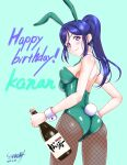 1girl animal_ears blue_hair bottle breasts bunny_tail commentary_request cowboy_shot dated detached_collar from_behind green_background green_leotard green_neckwear happy_birthday highres leotard long_hair looking_at_viewer looking_back love_live! love_live!_sunshine!! matsuura_kanan medium_breasts nanase_tatsuki_(aurora_illusion) necktie pantyhose playboy_bunny ponytail rabbit_ears signature simple_background solo standing strapless strapless_leotard tail violet_eyes wine_bottle wrist_cuffs