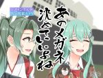 2girls anger_vein aqua_hair blazer brown_jacket building closed_eyes commentary_request dated green_eyes green_hair hair_ornament hairclip head_only highres jacket japanese_clothes ka_tsumi kantai_collection long_hair multiple_girls muneate ooyodo_(kancolle) photo_background profile red_neckwear school_uniform suzuya_(kancolle) tasuki translation_request twintails twitter_username upper_body zuikaku_(kancolle)