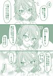 1girl animal_ears blush commentary_request embarrassed fusu_(a95101221) futatsuiwa_mamizou glasses greyscale hair_ornament leaf_hair_ornament monochrome raccoon_ears raccoon_girl smile speech_bubble tagme touhou translated