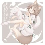 1girl :3 animal_ears between_fingers blush breasts brown_eyes brown_hair commentary dress fang fox fox_ears fox_shadow_puppet fox_tail full_body green_ribbon grey_background hair_between_eyes hands_up holding kitsune kudamaki_tsukasa legs_up looking_at_viewer outstretched_arm ribbon short_hair short_sleeves sidelocks small_breasts solo tail tamahana test_tube touhou translation_request white_dress white_legwear